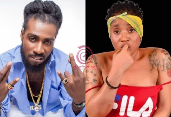 I'M NOT THE CAUSE OF HER DEATH - MUSICIAN WHO OFFERED AMA BRONI $100 TO TWERK SPEAKS